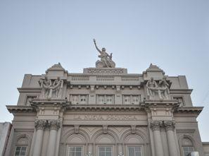 Ubytování Bahia Blanca, Argentína