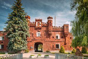 Ubytování Brest, Bielorusko